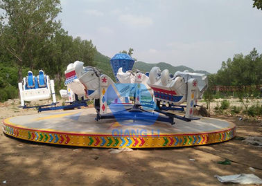 Trung Quốc Qiangli Scary Fairground Rides Kiddie Interstellar Expeditions Rides nhà máy sản xuất